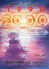Compilation : Dix Ans de Succes 1990-2000 Tome 2 - Volume VII