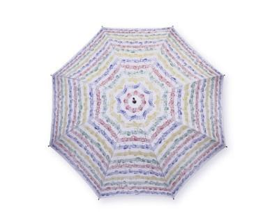 Parapluie - Portée (Multi-couleurs)
