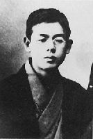 Rentaro Taki