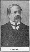 Alexander Alexandrovich Ilyinsky