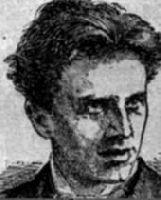 Bruno Oscar Klein
