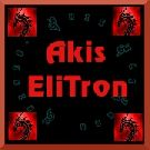 Akis Elitron Dragon`s Logo