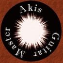 Triandafillou, Akis EliTron: Dance no 6