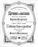Mussorgsky, Modest Petrovich: Tableaux d'une exposition - Promenades et Interludes