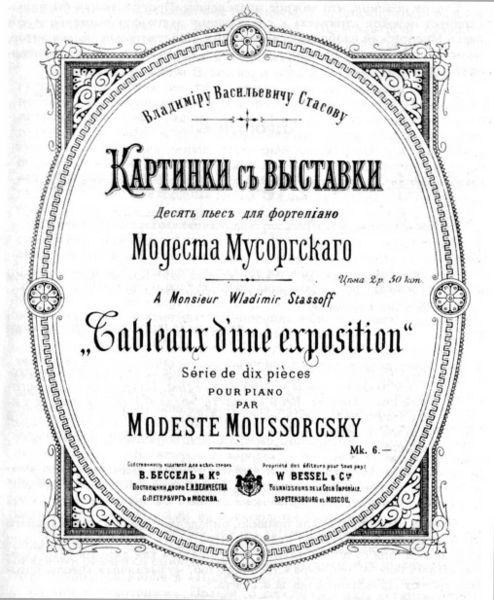 Mussorgsky, Modest Petrovich: Tableaux d