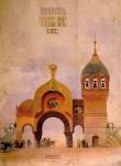 Mussorgsky, Modest Petrovich: La Grande porte de Kiev
