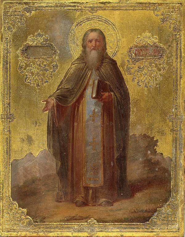 Rimsky-Korsakov, Nikolai: Pater Noster