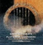 Grigoreas, Kostas: November Mood - for guitar