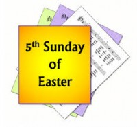 Inetiabor, Itua: Psalm For The 5th Sunday of Easter (Year C)