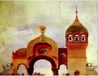"""Mussorgsky, Modest Petrovich: """"The Bogatyr Gates"""" from """"Pictures at an Exhibition"""" for Piano"""