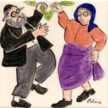 Nichifor, Serban: KLEZMER DANCE - to Michele Gingras