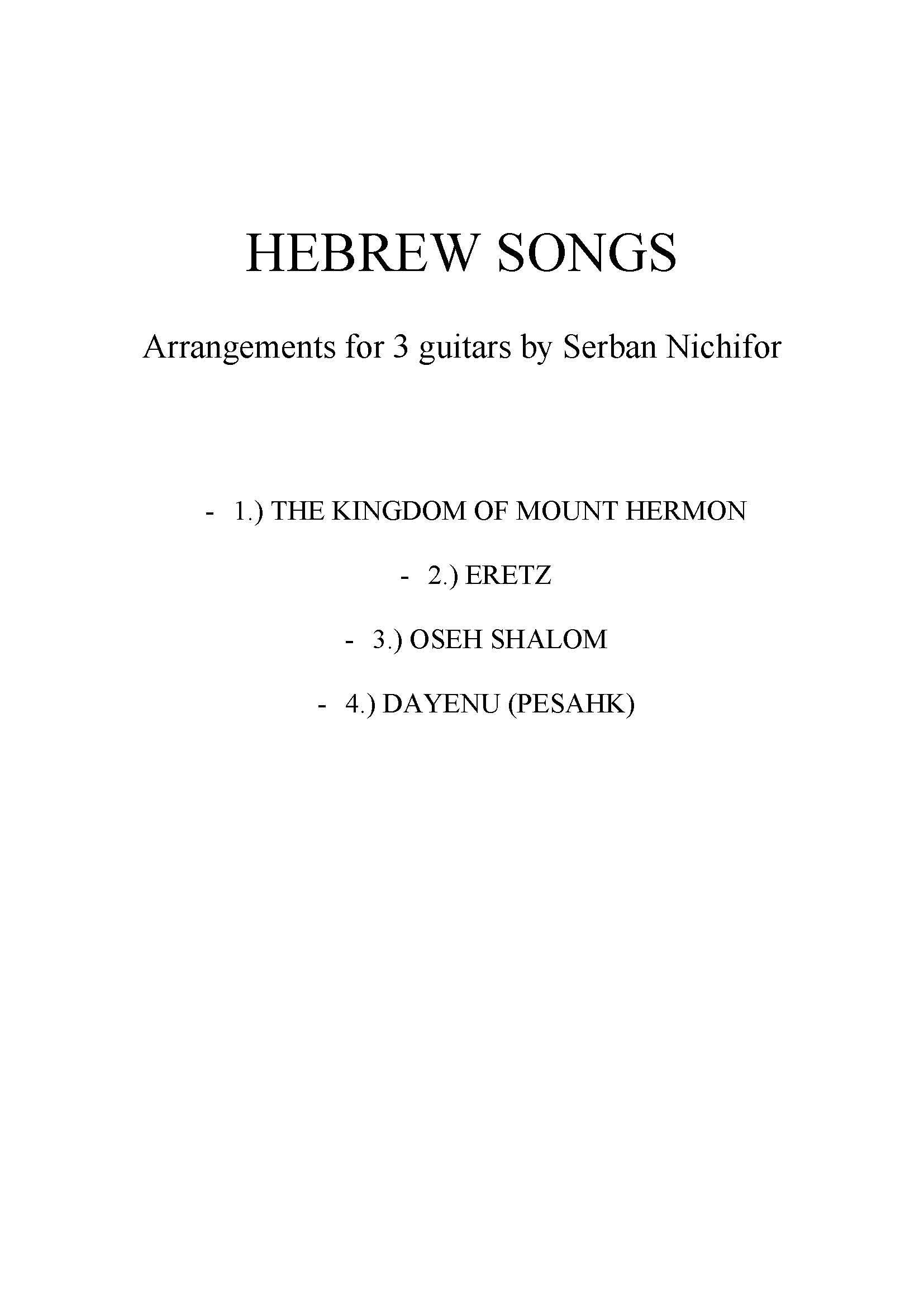 Traditional: HEBREW SONGS for 3 guitars